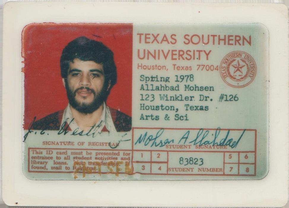 کارت شناسایی دانشگاه تگزاس
